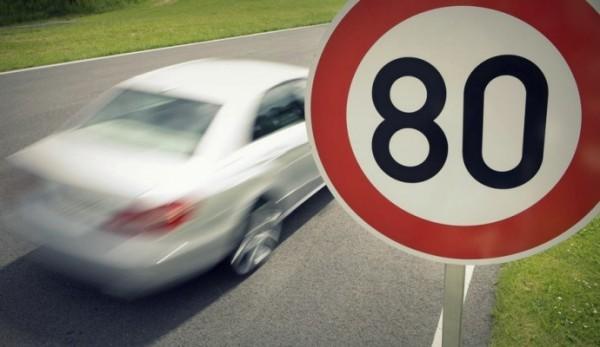 В Киев вернут разрешенную скорость в 80 км/ч