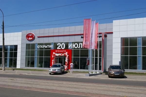 Автоцентры BYD больше не будут открываться в Украине?