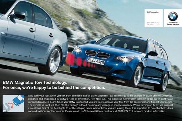 Магнитный буксир от BMW