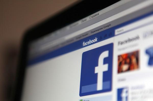 Facebook ввел новые правила