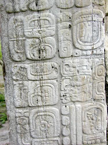 Стела с календарем майя