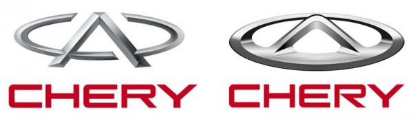 Логотип Chery - слева старый, справа новый