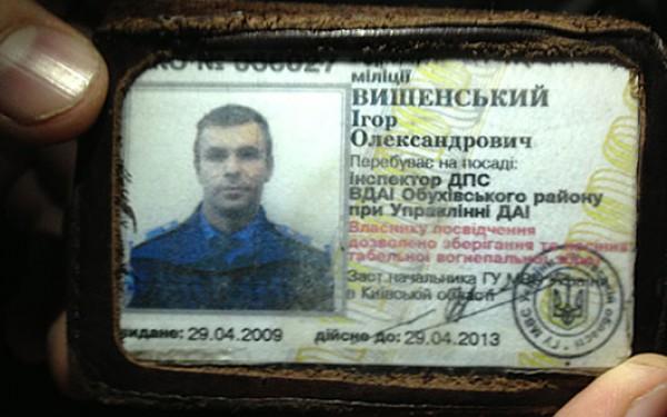 Возле Опеля нашли удостоверение и табельное оружие