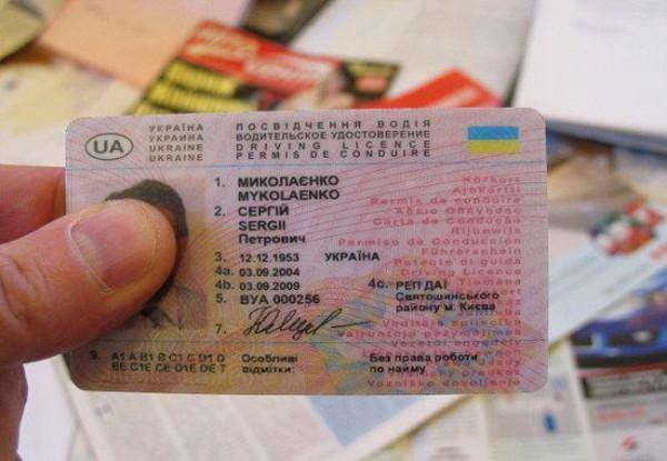 Арбузов сказал, что электронные документы станут дешевле
