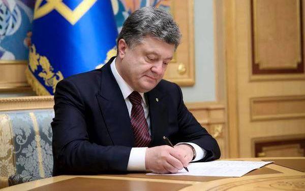 Порошенко подписал изменения в правила