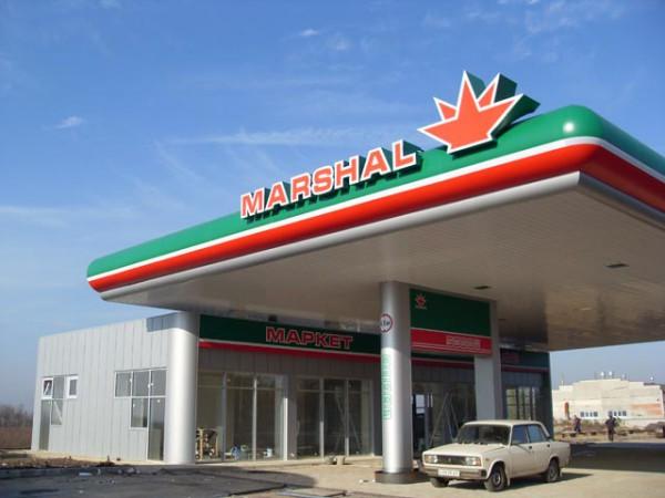 Сеть Marshal сбросила сразу четыре гривны на литре