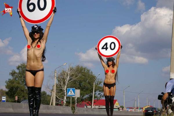 Голые девушки размахивали знаками на трассе в Нижегородской области