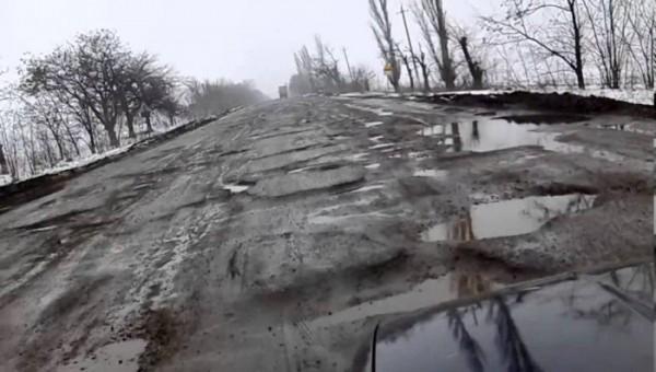 Днепр-Николаев
