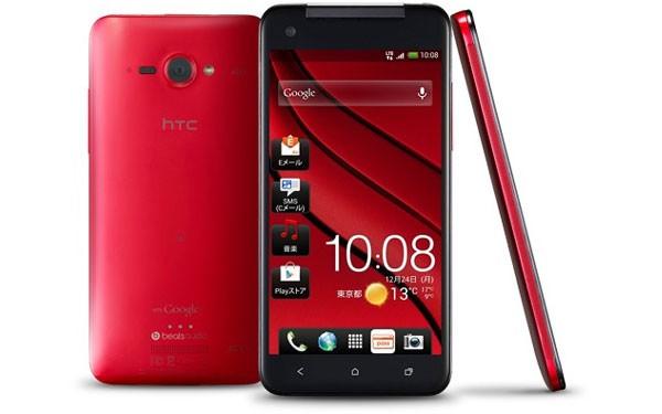 HTC J Butterfly. HTC выпустила новый флагманский Android-смартфон с 5-дюймовым дисплеем и разрешением 1080p.