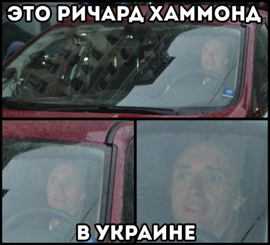 Ричард Хаммонд в шоке от увиденного на дорогах Украины