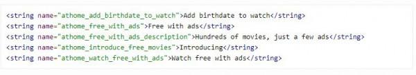 Строки кода в приложении
