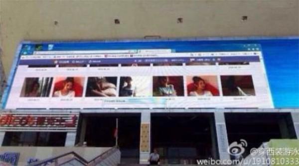 рекламные экраны порно