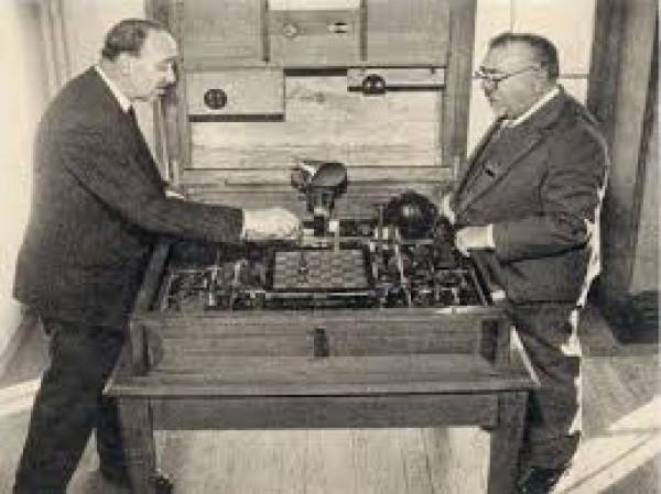 Шахматный турнир проходил девять месяцев