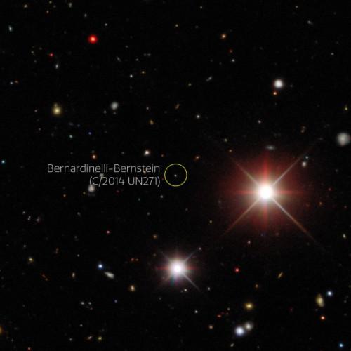 Существование кометы подтвердили при помощи телескопа
