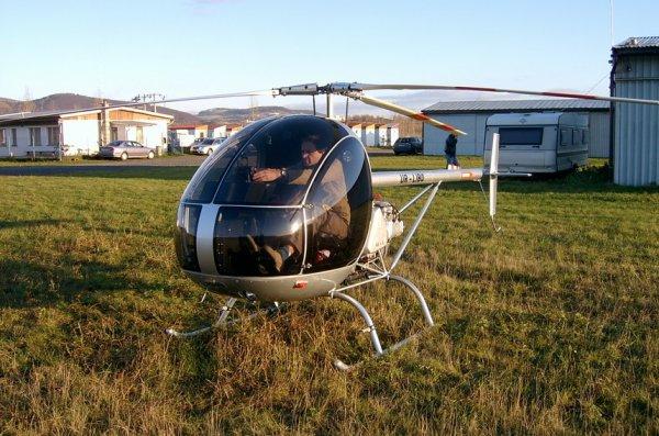 3. Легкий вертолет АК1-3 (1 млн. 200 тыс. грн)