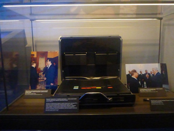 Ядерный чемоданчик Ельцина