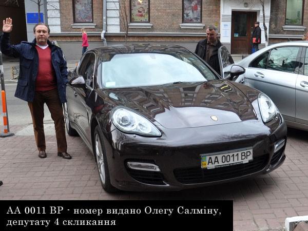 Porsche Panamera, на котором ездит Олег Салмин