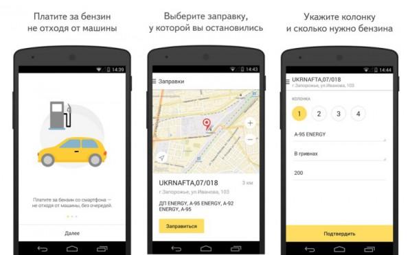 Яндекс запустил новый сервис