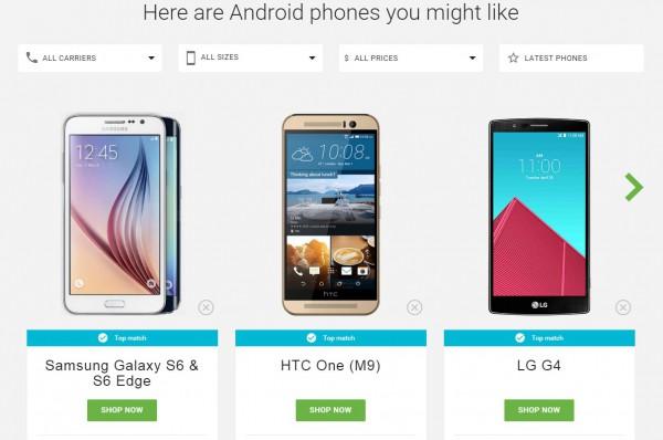 После выбора необходимых характеристик сервис предлагает телефоны