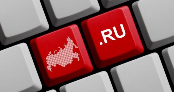 Почту на .ru в Минкульте запретили