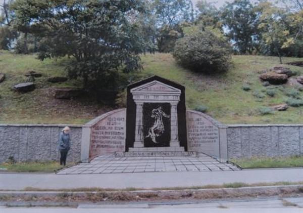 Гора Чумка в Одессе, где захоронены жертвы чумы