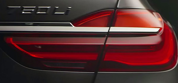 BMW 7-Series представят на следующей неделе