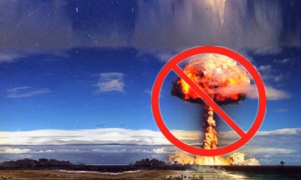 Международный день действий против ядерных испытаний