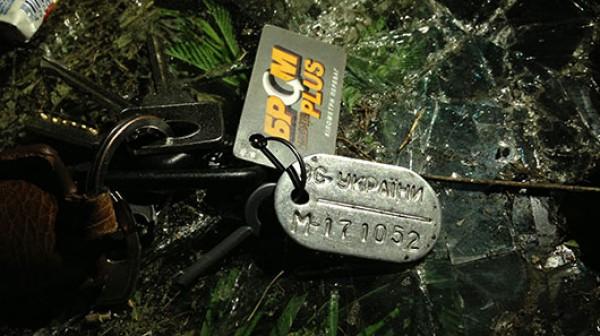 В кустах валялись ключи с брелком МВД