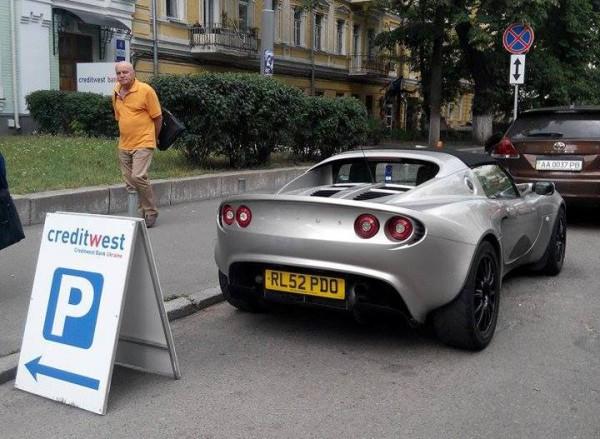 Lotus в Киеве