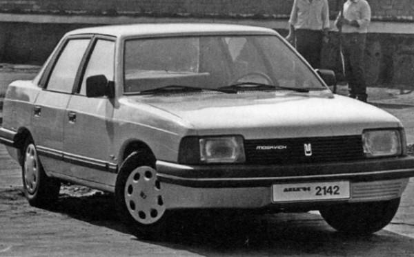 Москвич-2142 1990