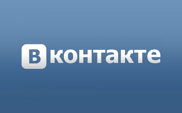 Исправить javascript error Вконтакте