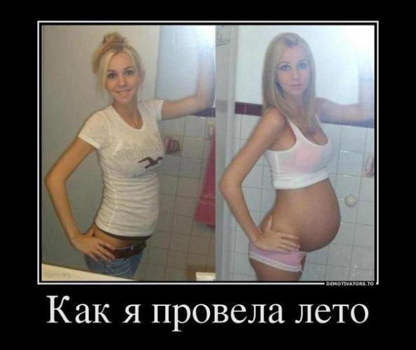 на украине порно відео