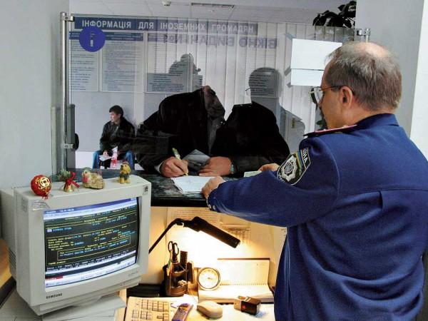Цель закона - обеспечить бесперебойную выдачу документов
