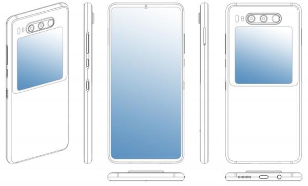Патент на смартфон с двойным экраном