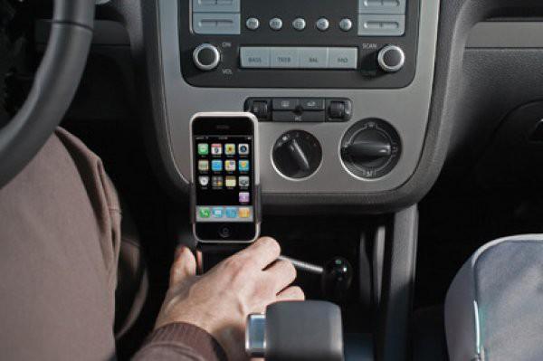Apple запатентовал новую технологию