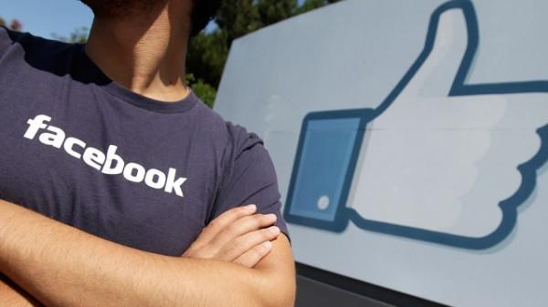 Впервые за сутки на Facebook зашли миллиард человек