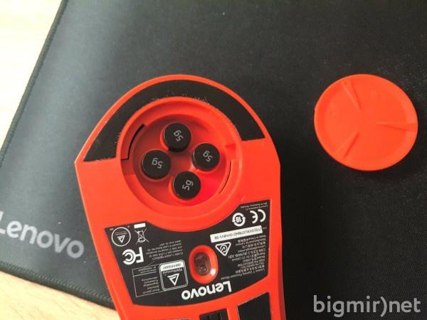 Lenovo Y Gaming