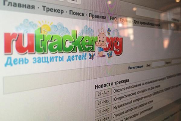 Rutracker заблокируют в октябре