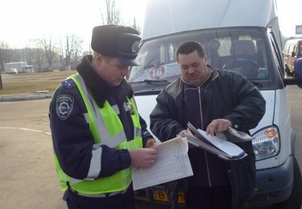 Транспортному инспектору нужно показывать документы, на основании которых осуществляется перевозка