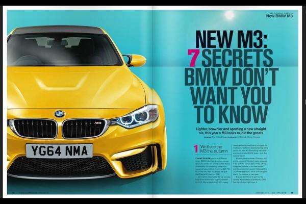 Иллюстрация нового BMW M3