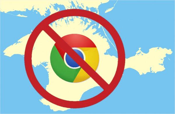 Google Chrome перестал обновляться в Крыму