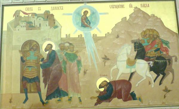 Явление Христа Савлу