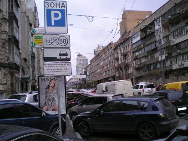 Huawei может фотографить тех, кто паркуется в запрещенном месте