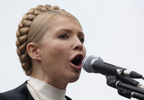 Сексуальная юлия тимошенко онлайн фото 626-767