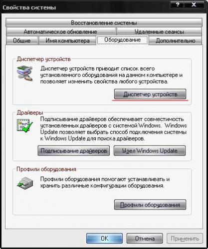 Поменять видеокарту в компьютере