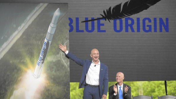 Джефф Безос презентует программу Blue Origin