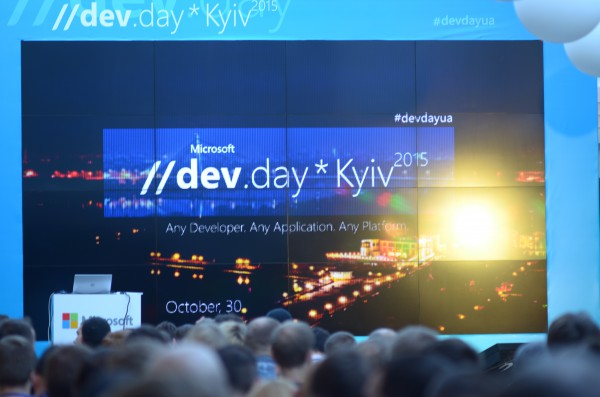 DevDay в Киеве