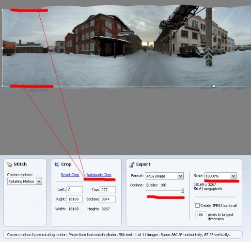 Как сделать панорамное фото - Техническая грамотность - bigmir)net