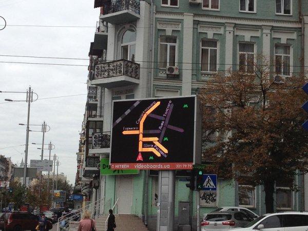 Экран с Яндекс.Пробками на пересечении Саксаганского и Шота Руставели