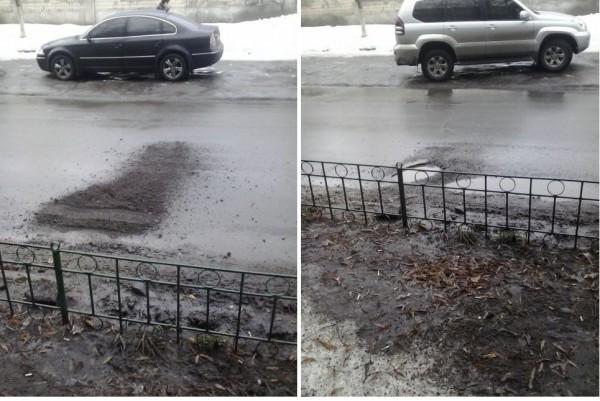 А вот так латают дороги в Киеве. Хватило буквально на два часа.